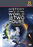 History of the World in Two Hours [DVD]