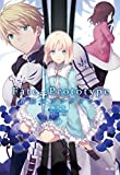 Fate/Prototype 蒼銀のフラグメンツ (1) (単行本コミックス)