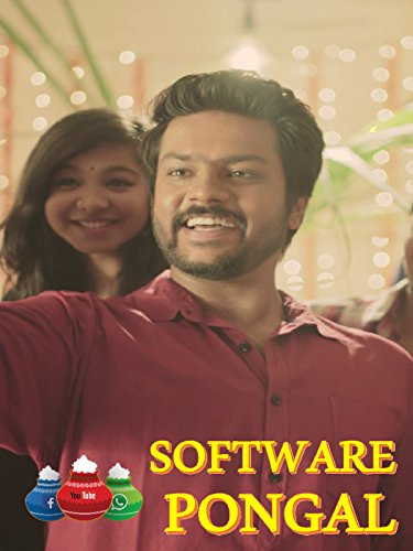 Clip: Software Pongal