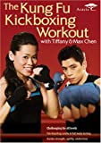 Kung Fu Kickboxing Workout [DVD] [Import]