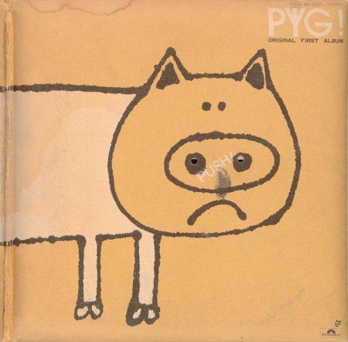 PYG!(紙ジャケット仕様)