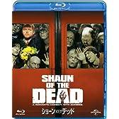 ショーン・オブ・ザ・デッド [Blu-ray]