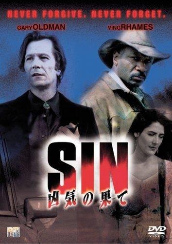 SIN 凶気の果て [DVD]