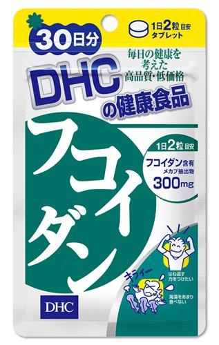 フコイダン 30日分(DHC ディー・エイチ・シー) »