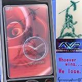 AVP【エイリアンVSプレデター】覗き見防止メールカット(プレデター)
