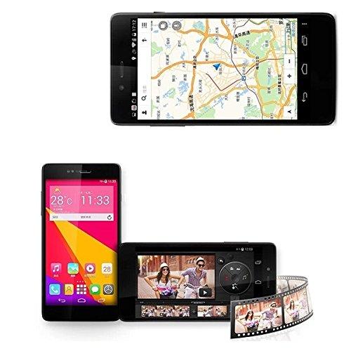 Infocus M512 simフリースマートフォン LTE通信対応 OCNモバイルONE対応 5インチ Android スマートフォン アンドロイド タブレット GPS Bluetooth 携帯 Micro SIM*1 カメラにSony Exmor Rセンサー使用 NFC通信対応 OS日本語設定済み 並行輸入品 (ホワイト(専用ケースとルート権限付き))