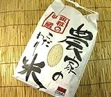 ワンランク上のお米 北海道産 ゆめぴりか5kg白米 高級米農家の米、籾貯蔵米 平成26年産