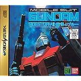 Mobile Suit Gundam Side Story 1 ~ Kidou Senshi Gundam Gaiden I: Senritsu no Blue (Japanese Import Video Game)