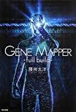 Gene Mapper -full build- (JA)