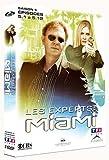 Les Experts Miami, saison 5 - Vol. 1 (dvd)