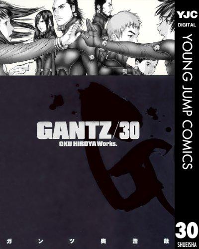 GANTZ 30 (ヤングジャンプコミックスDIGITAL)