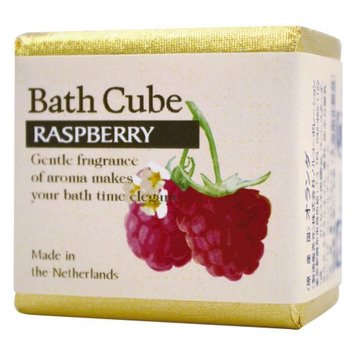 フレグランスキューブ ラズベリーの香り キューブ型のエレガントな入浴剤