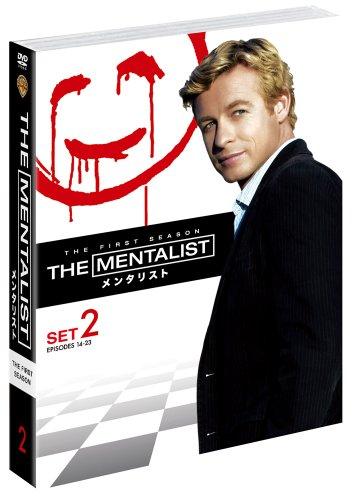 THE MENTALIST / メンタリスト 〈ファースト・シーズン〉セット2 [DVD]