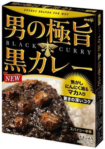 明治 男の極旨 黒カレー 210g×5個