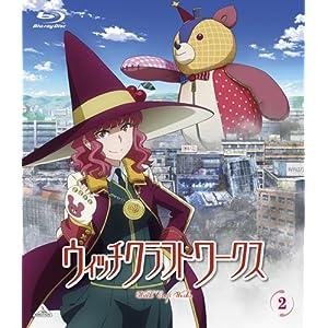ウィッチクラフトワークス 第2巻 [Blu-ray]