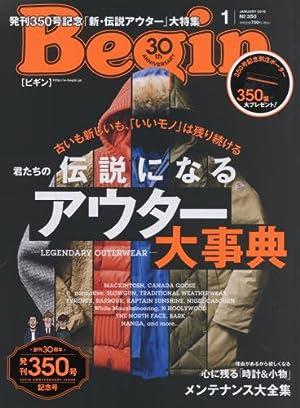 Begin(ビギン) 2018年 01 月号 [雑誌]