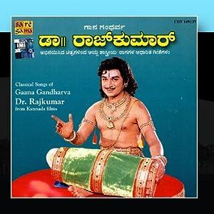 DR Rajkumar Hits