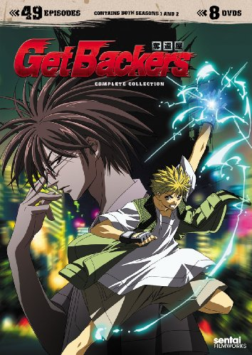 Get Backers Complete Collection [DVD] [Import]