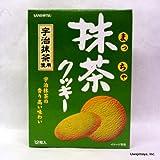 Sanritsu - Maccha Cookies (Powdered Green Tea Cookies)