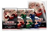 ギックリ腰最短定型的施術法 [DVD]