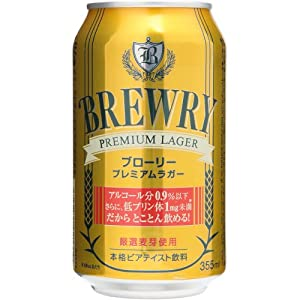 Amazon.com : Brawley Premium Lager 355ml ~ 24 this : Grocery & Gourmet ...