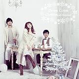 Down Town Christmas (Reprise)-杏子 with 秦基博 & さかいゆう