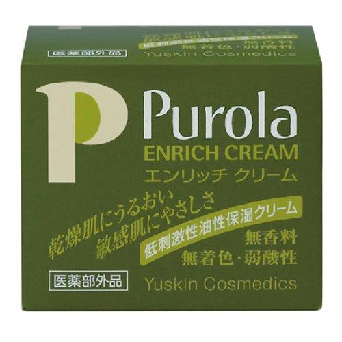 プローラ 薬用エンリッチクリーム 67g