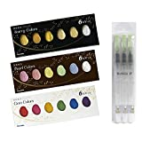 Kuretake Gansai Tambi Starry & Pearl & GEM Color Sets, 3-Piece Water Brush Pen (Color: Starry & Pearl & GEM Color Sets, Tamaño: 3-Piece Water Brush Pen)