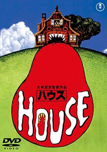 HOUSE ハウス[東宝DVD名作セレクション] -