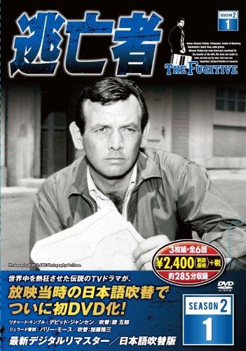 逃亡者 DVD3枚組 6話収録 6TF-201