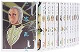 イムリ コミック 1-14巻セット (ビームコミックス)