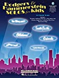 Rodgers & Hammerstein Solos for Kids: 14 Classic Songs Voice and Piano with a recording of Performances by Kids and Accompaniments