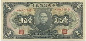 China: Central Reserve Bank of China 1942 100 Yuan, Pick J14a