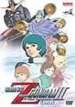 Mobile Suit Zeta Gundam II: Lovers