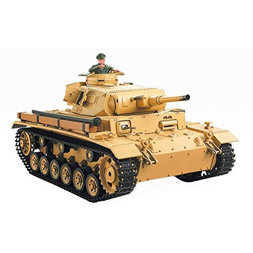 char d 39 assault rc 1 24 type 90 1318300042422 jeux. Black Bedroom Furniture Sets. Home Design Ideas