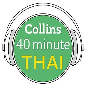 Thai in 40 Minutes Audiobook