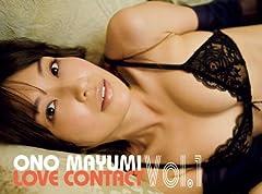 小野真弓写真集 LOVE CONTACT Vol.1 (彩文館アイドルコレクション)