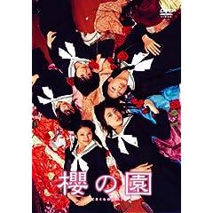 �N�̉�-������̂���-�v���~�A���E�G�f�B�V���� [DVD]