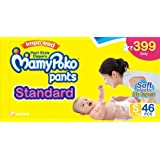 Mamy Poko Pants Standard Pant Style Small Size Diapers (46 Count)