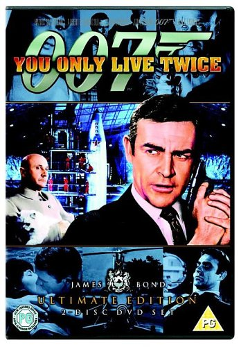 James Bond - You Only Live Twice (Ultimate Edition 2 Disc Set)   [DVD]