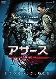 アザーズ -捕食者-[DVD]