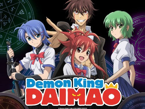 Demon King Daimao Season 1