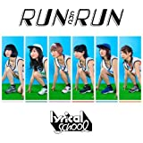 RUN and RUN♪lyrical school