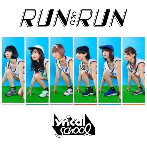 RUN and RUN(通常盤)