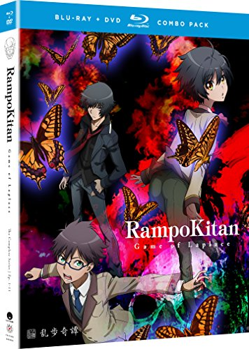 Rampo Kitan: Game of Laplace: The Complete Series (Blu-ray/DVD Combo)