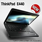 Lenovo ThinkPad E440:Corei7搭載モデル(14.0型)【レノボノートパソコン受注生産モデル】 (E440:液晶光沢あり:ブラック, Windows7:Office Home&Business 2013)