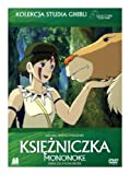 Princess Mononoke [DVD] (IMPORT) (No English version)