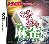 1500DS spirits Vol.1 麻雀