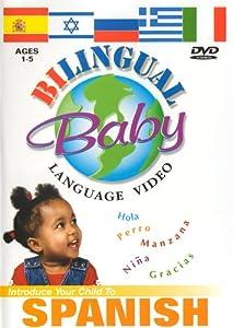 Amazon Com Bilingual Baby Teach Baby Spanish N A
