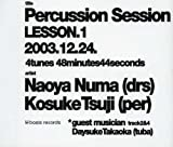 Percussion Session Lesson.2 2005.01.30